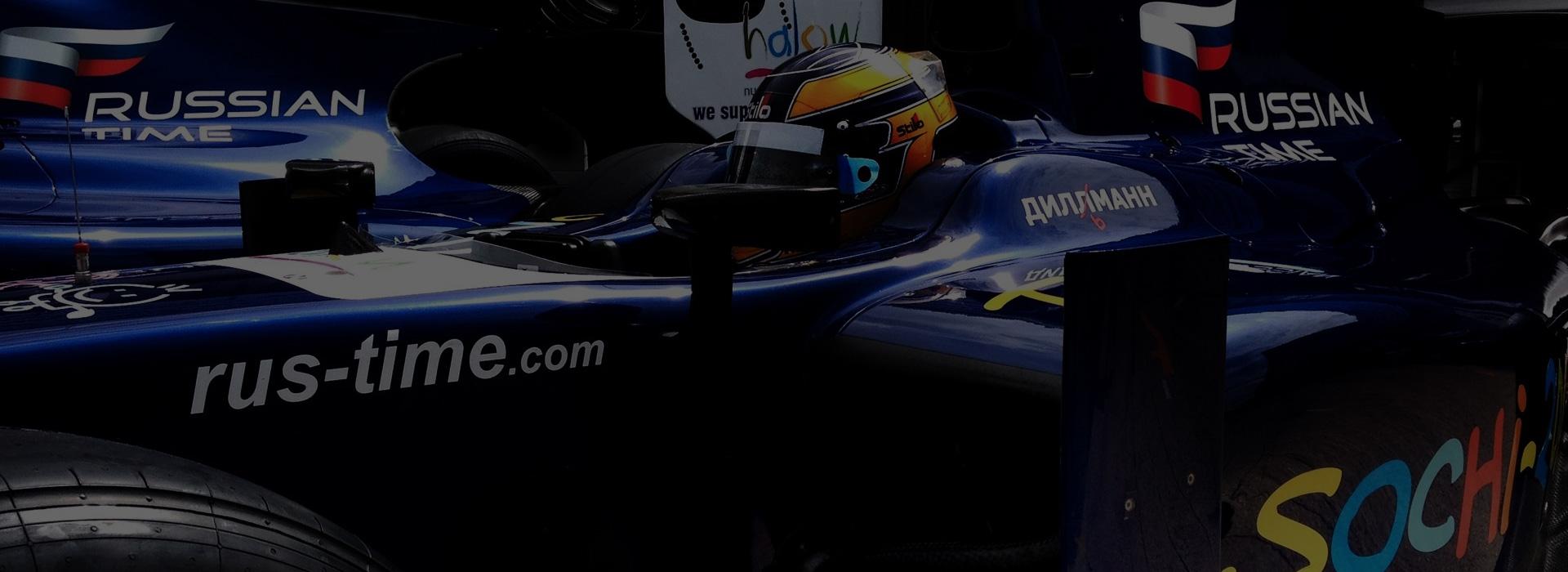 F2 & GP3 Series